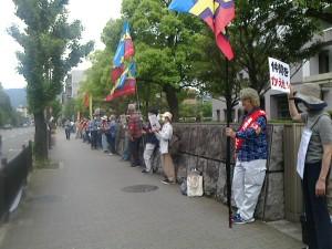 0518京都地裁前行動